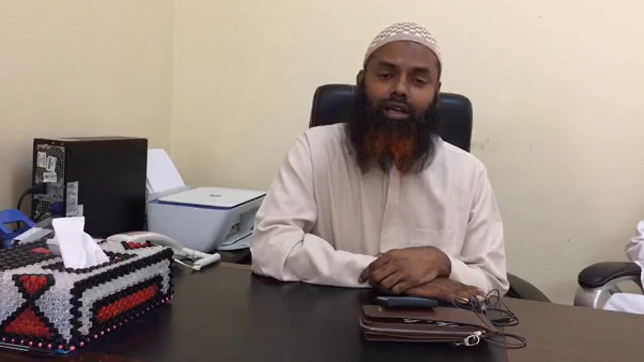 'কাতারে ইমাম-মুয়াজ্জিন নিয়োগের প্রক্রিয়া পুনরায় চালু করতে সরকারিভাবে চেষ্টা করতে হবে'