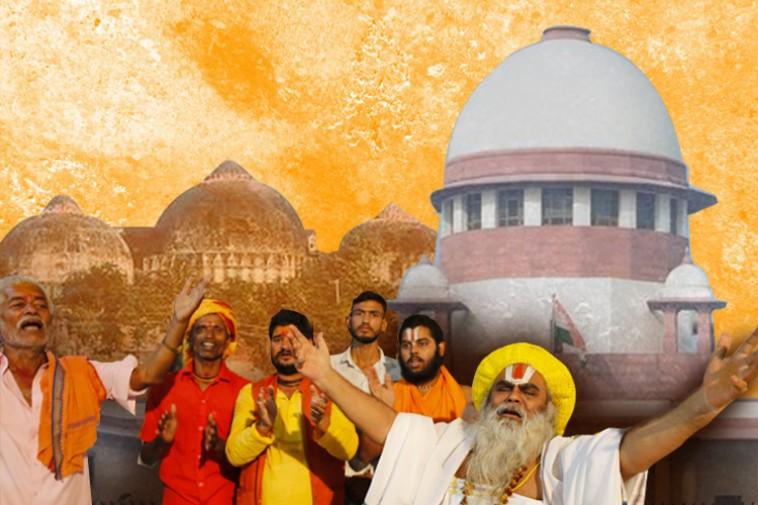 বাবরি মসজিদ মামলার রায়ের বিরুদ্ধে হিন্দু মহাসভার রিভিউ পিটিশন