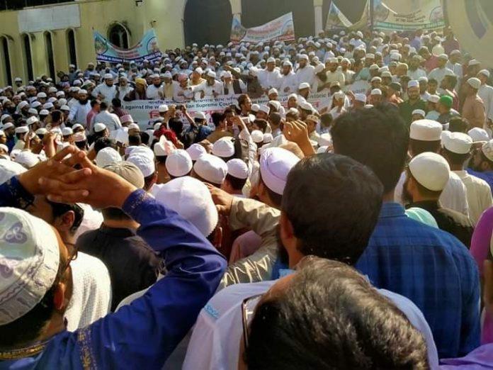 বাবরি মসজিদের জায়গায় রাম মন্দির নির্মাণের রায়ের প্রতিবাদে হেফাজতে ইসলামের বিক্ষোভ অনুষ্ঠিত