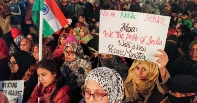 নাগরিক আইনের বিরুদ্ধে মাসজুড়ে দিল্লির শাহিনবাগে ভারতীয় নারীদের অপ্রতিরোধ্য অবস্থান