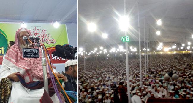আল আমিন সংস্থার মাহফিলে আল্লামা আহমদ শফী : কাদিয়ানিদের রাষ্ট্রীয়ভাবে অমুসলিম ঘোষণা করতে হবে