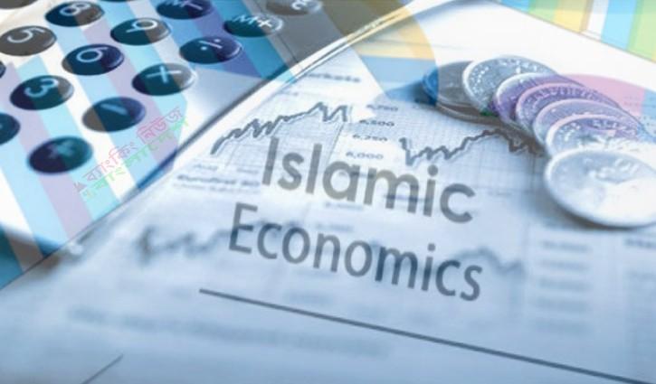 ২০২৩ সাল নাগাদ ইসলামী অর্থনীতির আকার হবে ৩.৮ ট্রিলিয়ন ডলার
